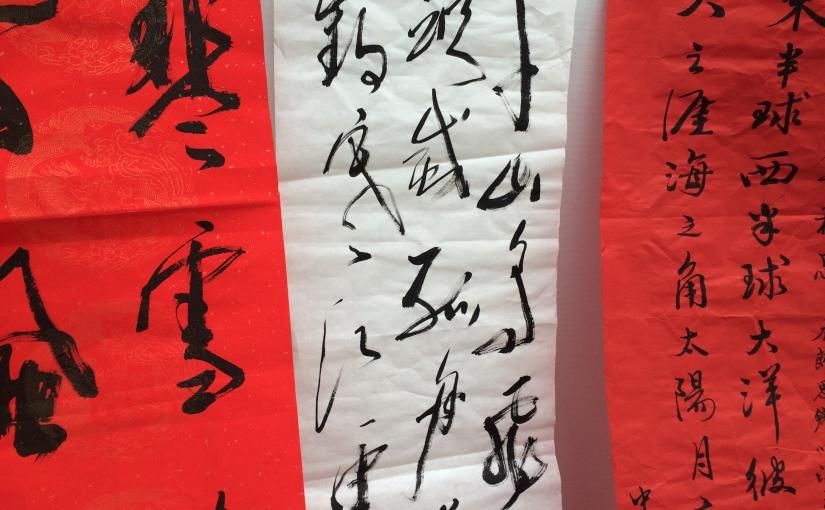 Chinese New Year BuffaloStyle